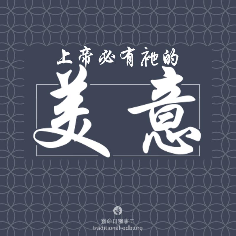 share-ctodb-2017-03-25