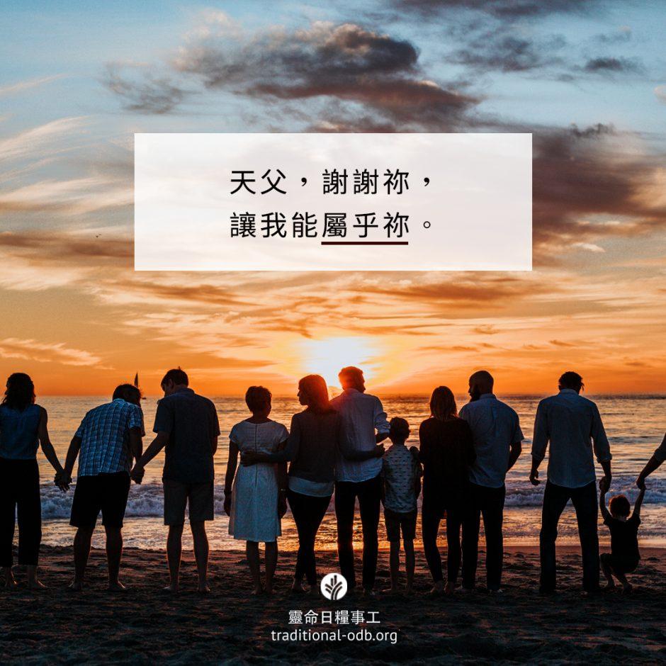 share-ctodb-2021-08-02